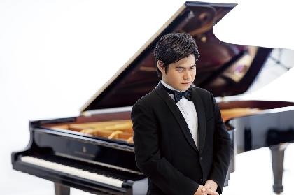 ピアニスト辻井伸行、オーケストラを伴った本格的な演奏会を開催「会場一丸となって音楽の喜びと感動を分かち合いたい」