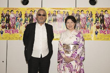 森昌子の32年ぶりの主演舞台『音楽喜劇「のど自慢」』 河合郁人(A.B.C-Z)が「森さんがかわいいんです!」