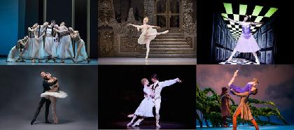 「英国ロイヤル・オペラ・ハウス シネマシーズン」『不思議の国のアリス』『冬物語』『バーンスタイン・センテナリー』など人気6作品をアンコール上映