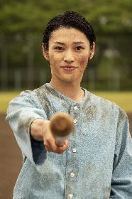 """""""たとえあと一球でもいいから投げていたい""""  舞台『野球』全キャストのソロビジュアル公開"""