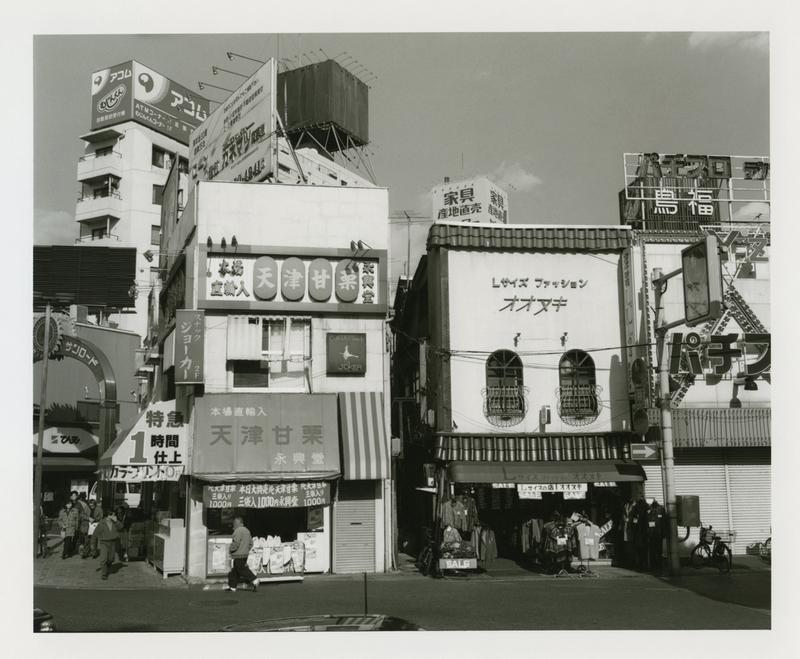 大西みつぐ 江戸川区南小岩, 1996 <Tokyo Wonder Land 1990-1999>より (C)Mitsugu Onishi