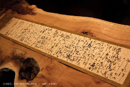 100年ぶりに発見された真田信繁(幸村)の書状、『お城EXPO 2017』で関東初展示