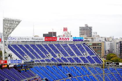 新・横浜スタジアムを徹底レポート! スタジアムから横浜港までを一望にするウィング席が登場