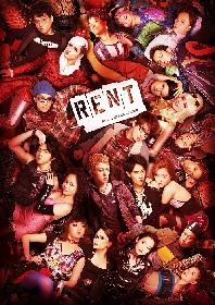 堂珍嘉邦(CHEMISTRY)、奈良木浚赫の追加出演が決定 ミュージカル『RENT』ビジュアル&全公演情報が解禁