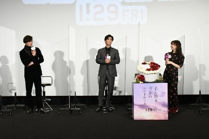 三代目JSB岩田剛典が「復活」のメッセージ&二十歳を迎える山田杏奈にサプライズも 映画『名も無き世界のエンドロール』完成報告会見