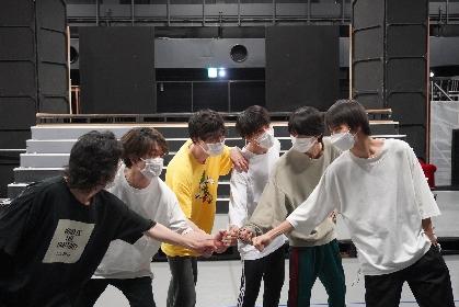 横山だいすけ主演の『「オープニングナイト」〜桜咲高校ミュージカル部〜』 稽古場レポートが到着&武藤潤、杢代和人、大倉空人のコメントも