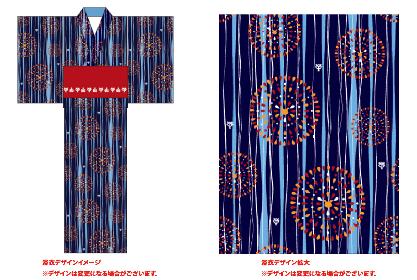 巨人、『オリジナル浴衣付きチケット』を発売 7月30日(日)のDeNA戦で