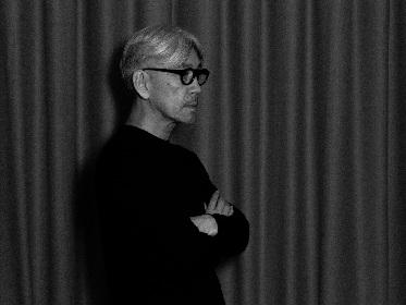 坂本龍一、オンラインコンサートを⾼⾳質動画配信サービス『MUSIC/SLASH』で実施決定、ライブ演出にRhizomatiks