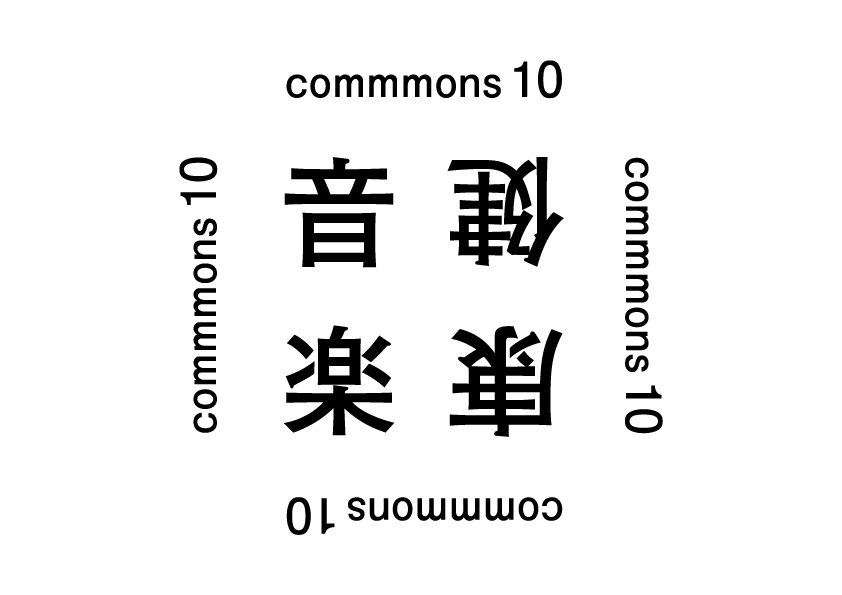 commmons10