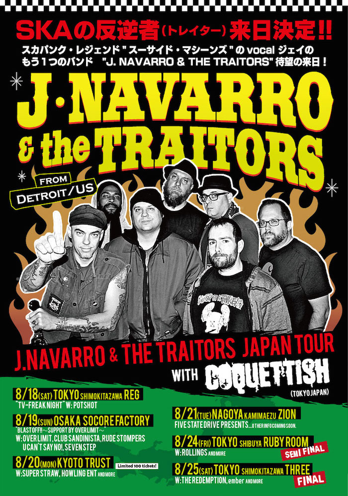 JAPAN TOUR with COQUETTISH(Tokyo)