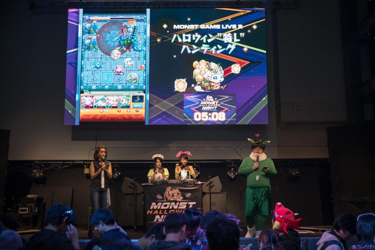 2回目のゲームライブでは、ハロウィン特Lハンティング。