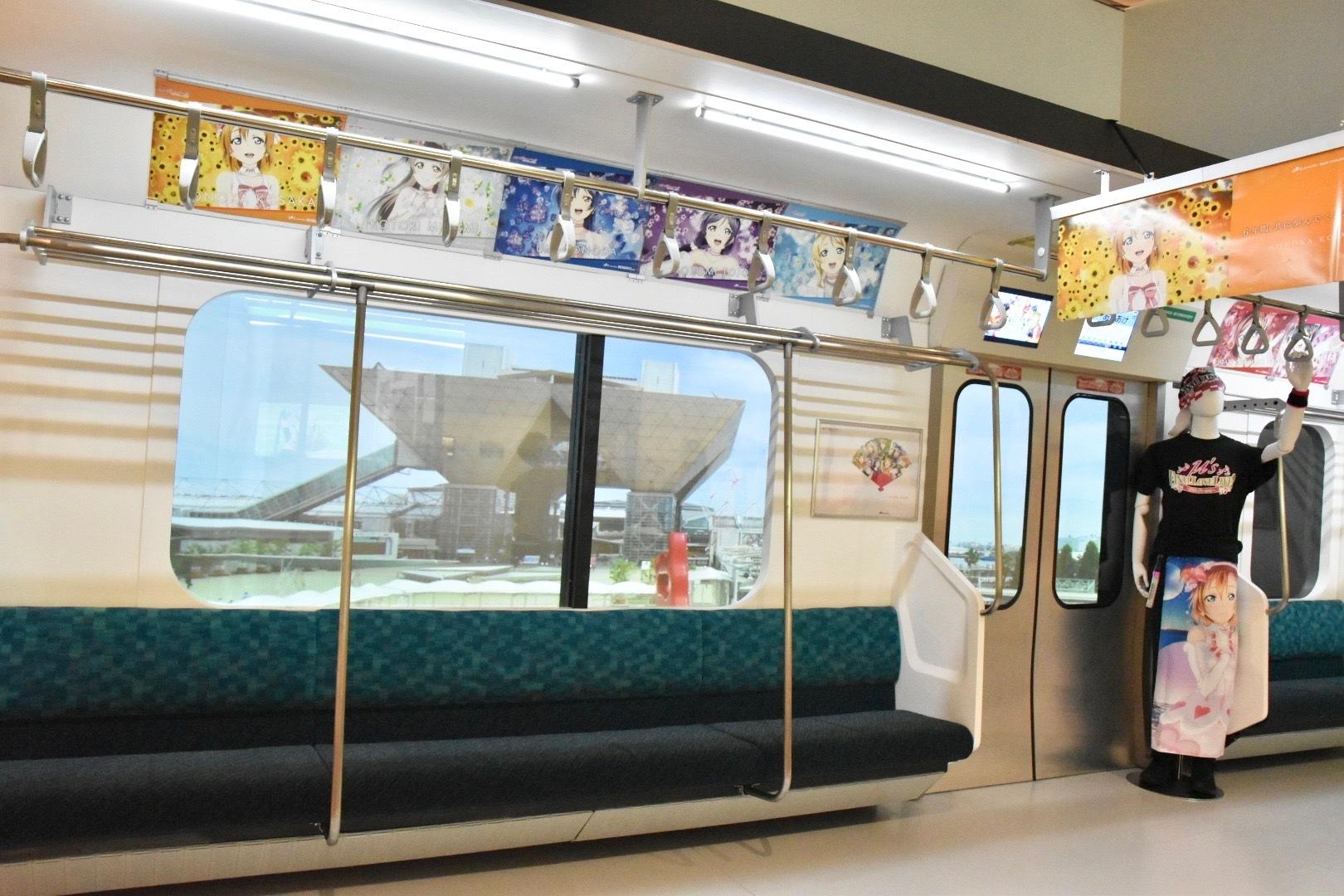 電車と『ラブライブ!』展示風景