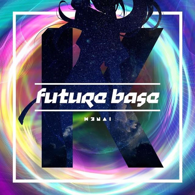 Kizuna AI(キズナアイ)「futurebase」配信ジャケット