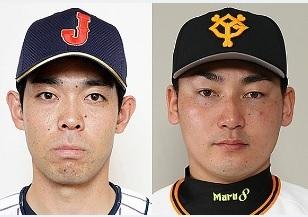 秋山翔吾(埼玉西武ライオンズ)に代わり、丸佳浩(読売ジャイアンツ)が侍ジャパンに加わった