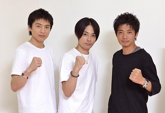 (左から)宮崎秋人、木村了、和田正人