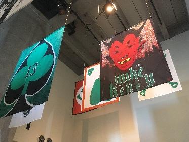 ワタリウム美術館『マイク・ケリー展』レポート 現代アートとアメリカ大衆文化の関係を読み解く