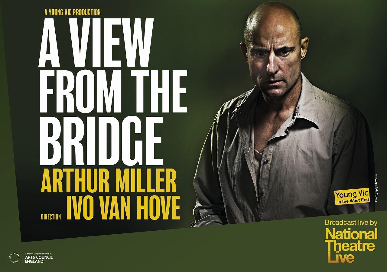 『橋からの眺め』