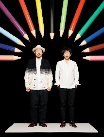 スキマスイッチ楽曲を奥田民生、小田和正、GRAPEVINEら13組がリアレンジ、アルバムとしてリリース