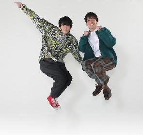 ふぉ~ゆ~の福田悠太・辰巳雄大が抱腹絶倒のコメディーで兄弟役に ミュージカル『ダブル・トラブル』の上演が決定