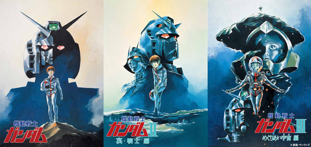 「機動戦士ガンダム 劇場版三部作 4KリマスターBOX」キービジュアル
