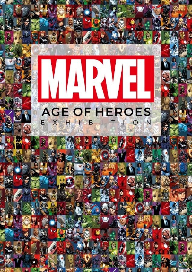 『マーベル展 時代が創造したヒーローの世界』メインビジュアル © 2017 MARVEL © 2017 MARVEL