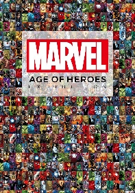 MARVELの大型展『マーベル展 時代が創造したヒーローの世界』の詳細が解禁 「HISTORY」「HERO」など5つの視点からMARVELを紐解く