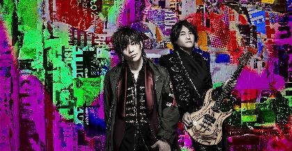 GRANRODEO 8枚目となるアルバム『FAB LOVE』の全貌を公開!