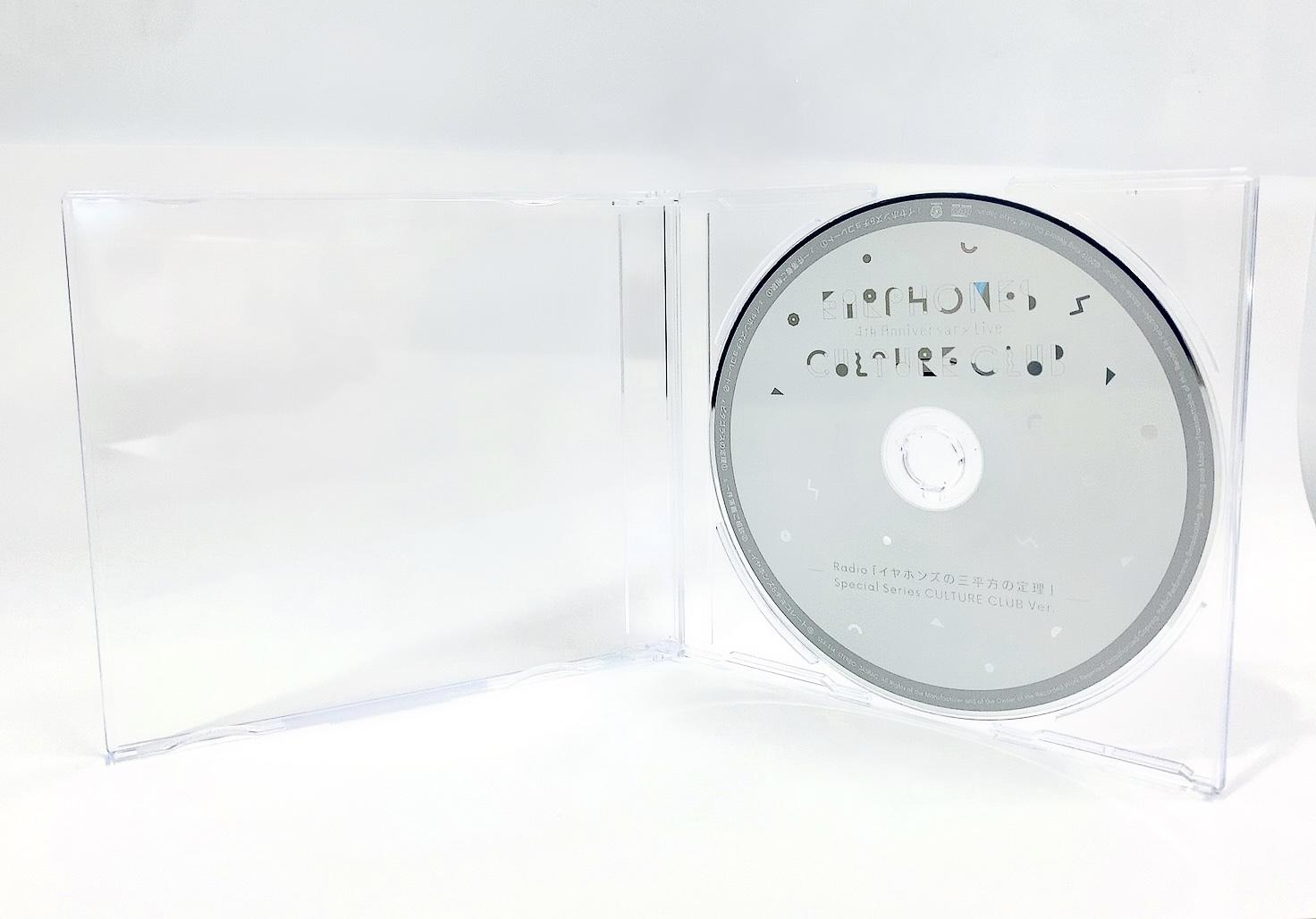 Radio「イヤホンズ の三平方の定理」Special Series CULTURE CLUB Ver