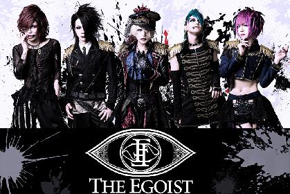THE EGOIST 独立後初のシングルは楽曲の幅を広げた「Out Of Order」