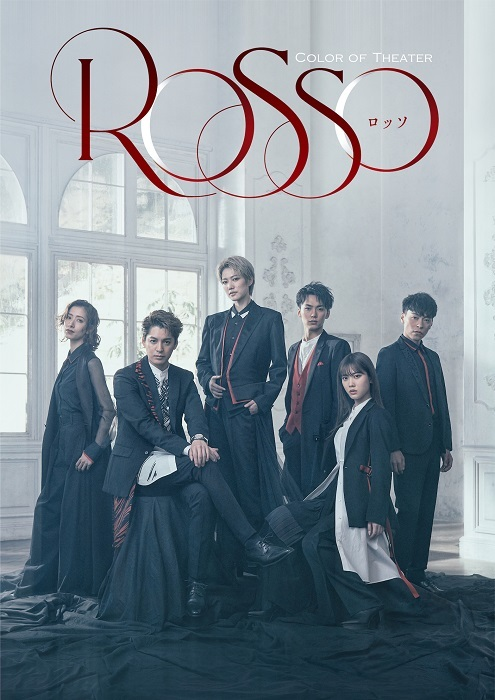 Color of Theater『ROSSO』メインビジュアル (C)COTRP