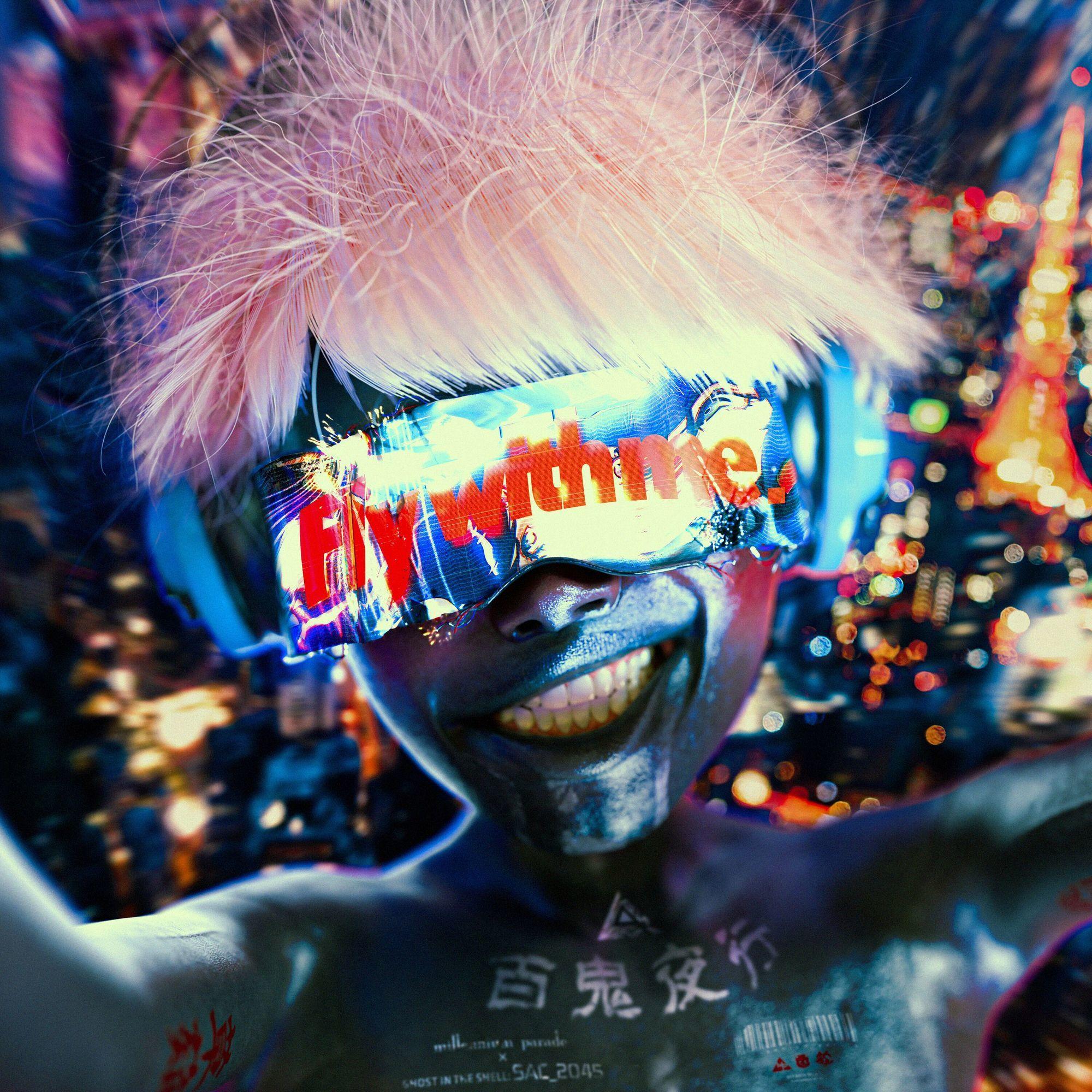 ビクター・フライングドッグからリリース millennium parade × ghost in the shell: SAC_2045「Fly with me」