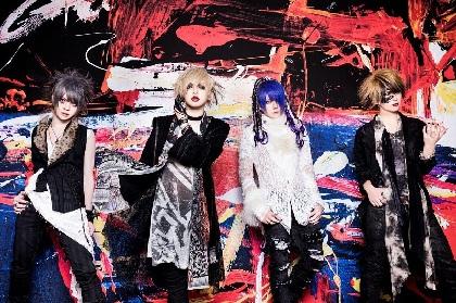 ex.DIVのsatoshiが新バンド・LapLus始動を発表、初MVをフル尺公開