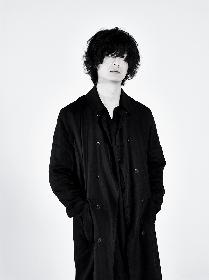 ボカロP・kemu(堀江晶太)、4年ぶりとなる新曲「拝啓ドッペルゲンガー」を動画サイトへ投稿