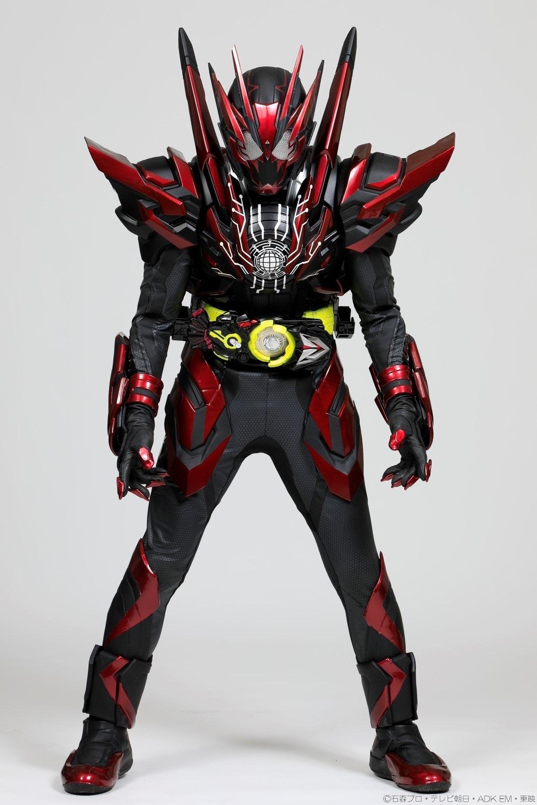 最終 ゼロワン フォーム ライダー 仮面