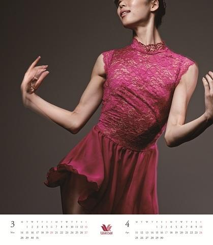 「Wacoal 2016 Calendar」3月・4月