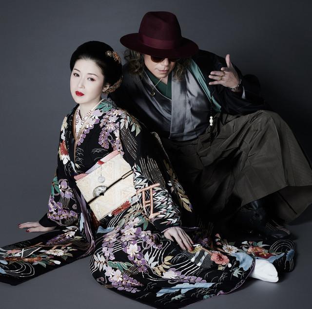 藤あや子 feat. m.c.A・T「秋田音頭 -AKITA・ONDO-」ジャケット