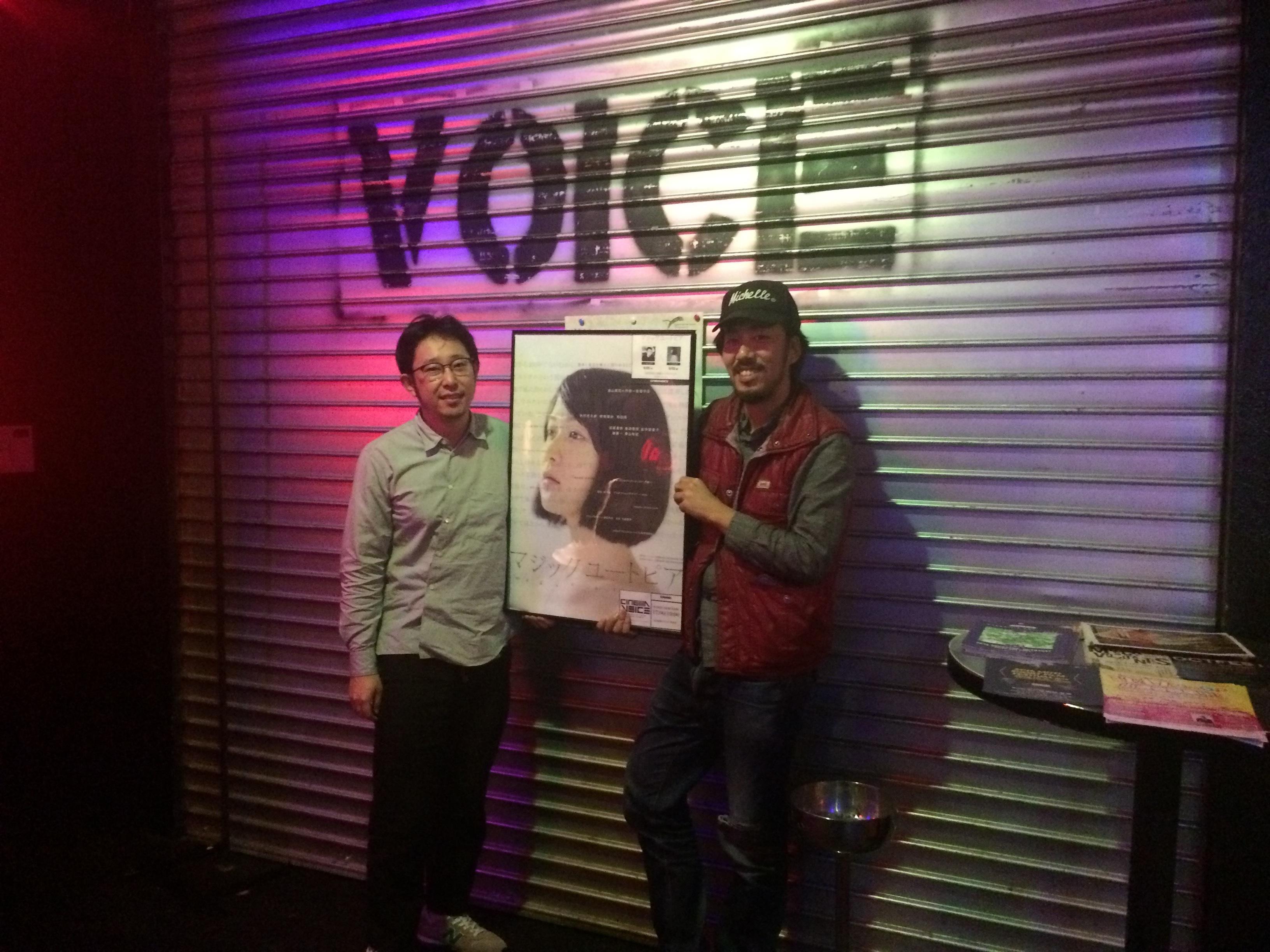 左:遠山昇司 右:CINEMA VOICEの企画運営を行う映画監督の鈴木洋平さん