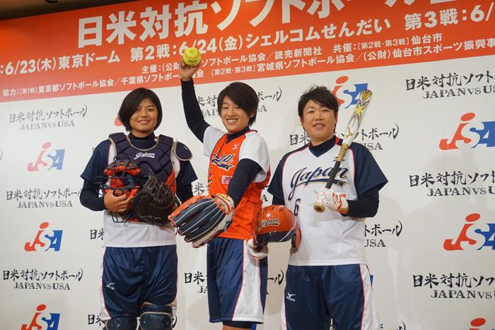 女子ソフトボール日本代表