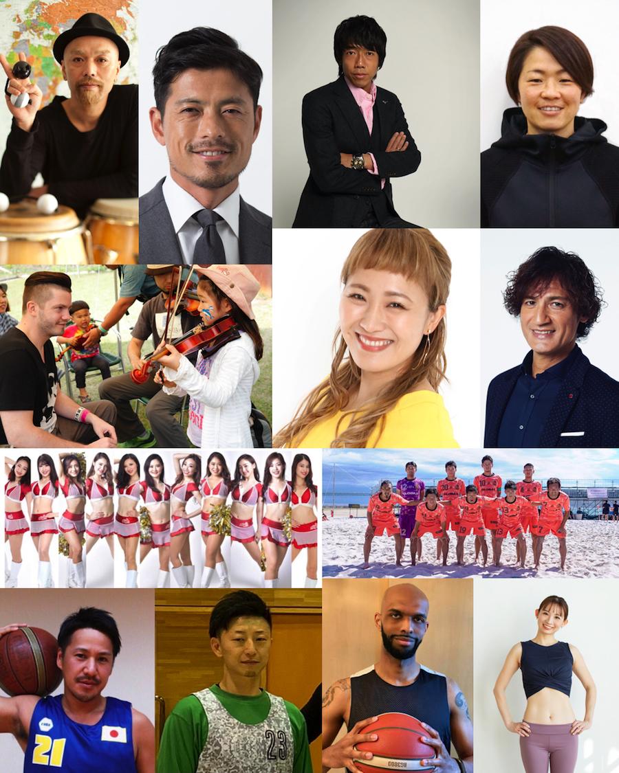 『ACO CHiLL CAMP 2020-2021』チャレンジ