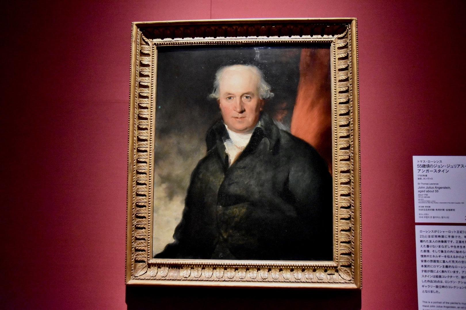 トマス・ローレンス《55歳頃のジョン・ジュリアス・アンガースタイン》1790年頃