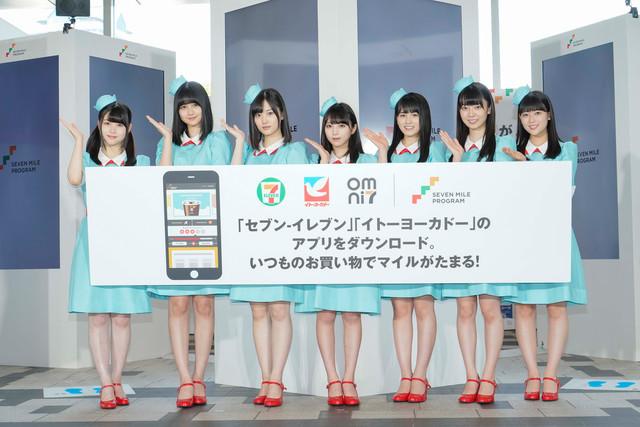 「セブンマイルプログラム presents 乃木坂46 3Dサイネージ DANCE LIVE」イベントの様子。