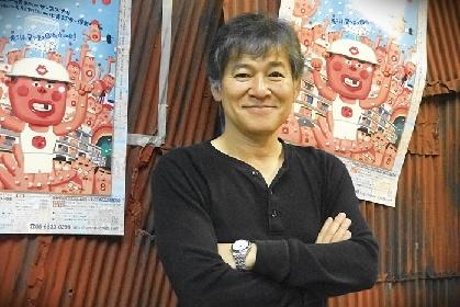 南河内万歳一座『唇に聴いてみる』作・演出の内藤裕敬が地元・大阪で語る~「再演だけど、斬新な劇世界を提供できると思います」