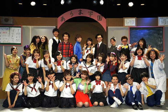 舞台版『まいっちんぐマチコ先生~こんな世界に誰がした?? 世直しバック・トゥ・ザ・ティーチャーの巻~』出演者たち