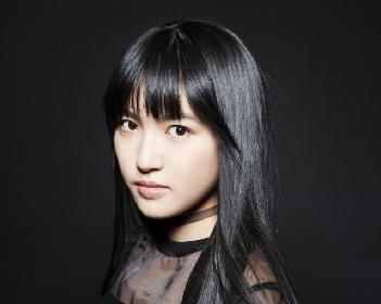 『マクロス』史上最年少16歳の歌姫・JUNNAがソロデビューへ ミニアルバム発売&ワンマンライブツアーが決定