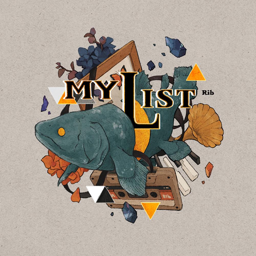 ベストアルバム『MYLIST』ジャケット