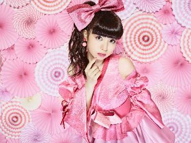 春奈るな、初ベストアルバム『LUNA JOULE』を11月にリリース