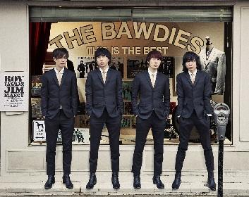 THE BAWDIES 5年ぶり全国47都道府県ツアー決定
