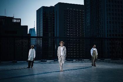 ACIDMANニューシングル「灰色の街」ジャケットで西野亮廣『えんとつ町のプペル』とコラボ