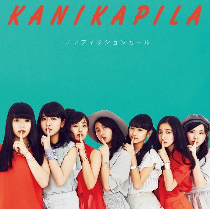 KANIKAPILA「ノンフィクションガール」通常盤