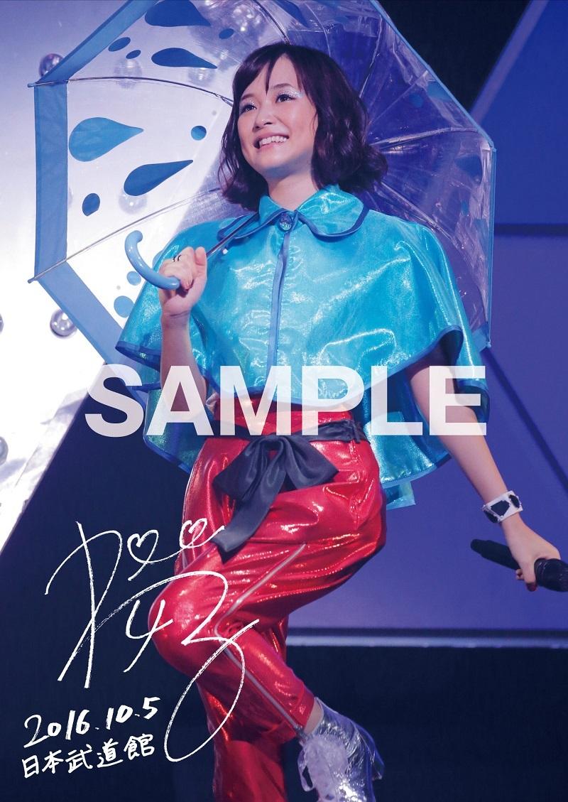 大原櫻子 【絵柄C】◆TSUTAYA RECORDS 全国各店 / TSUTAYA オンラインショッピング